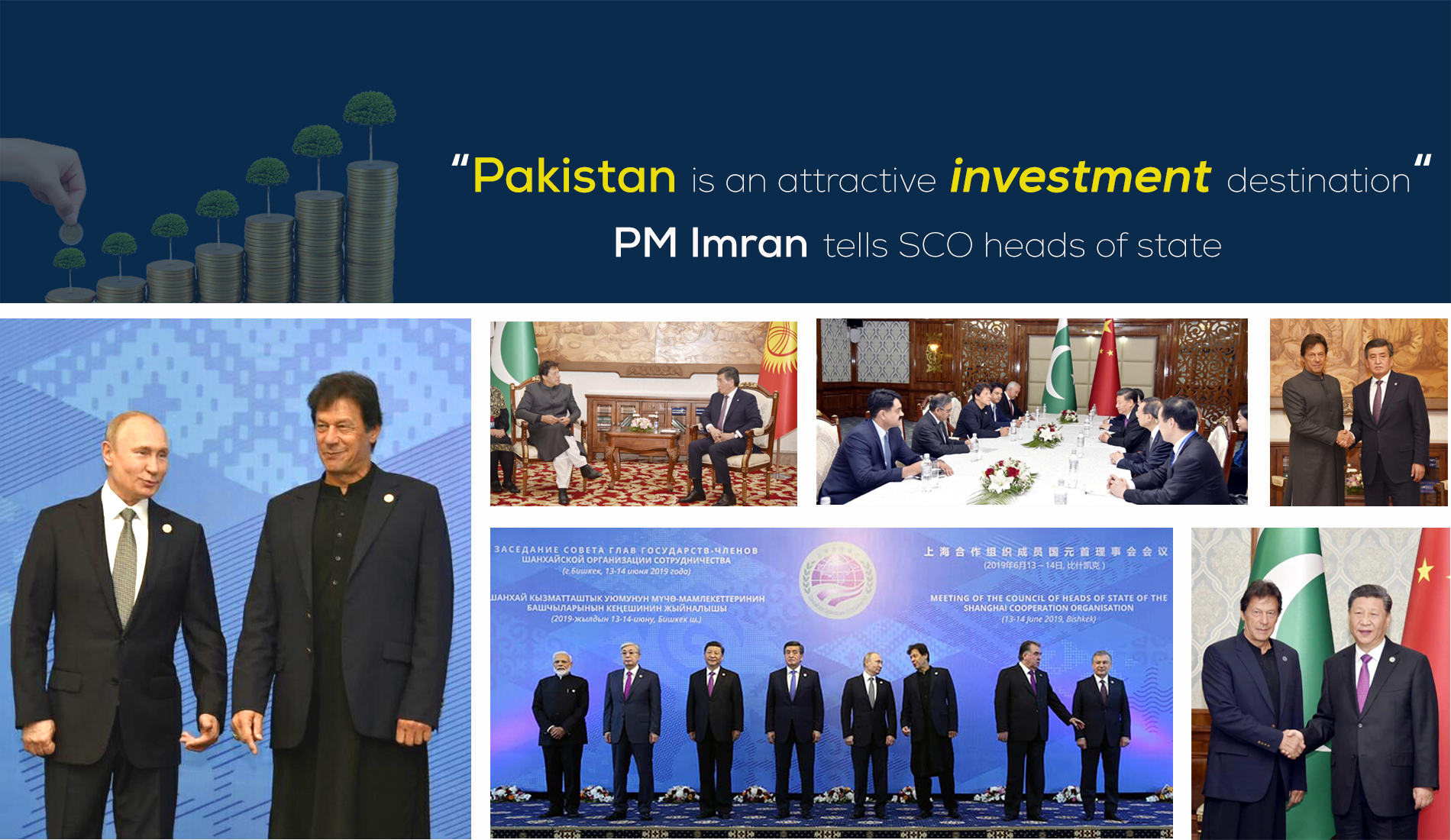 PM SCO summit