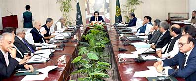 Cabinet Committee Meeting on CPEC
