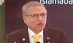 Pakistan an important country for investment, says president