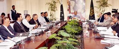 MOS / Chairman BOI in ECC Meeting