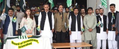 Zubair Gilani during National Anthem of Pakistan & AJK