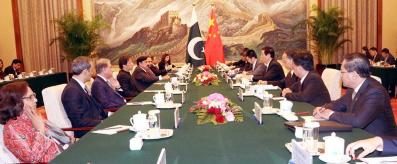 PM meeting with Chairman NPC, China